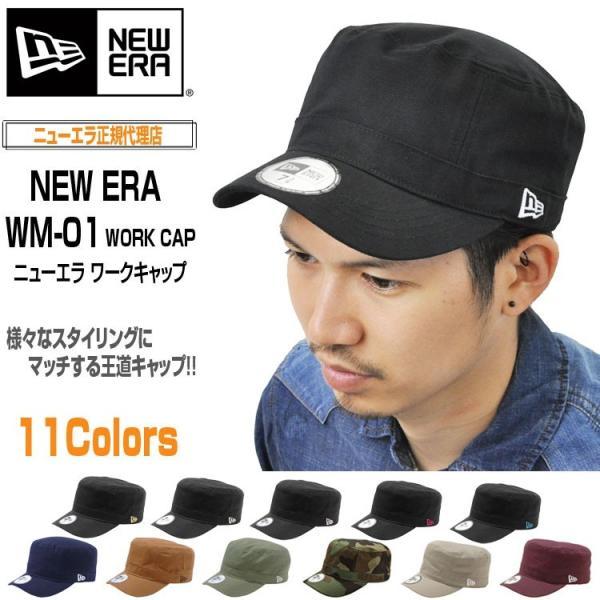 NEWERAニューエラワークキャップWM-01帽子メンズレディース無地定番newera