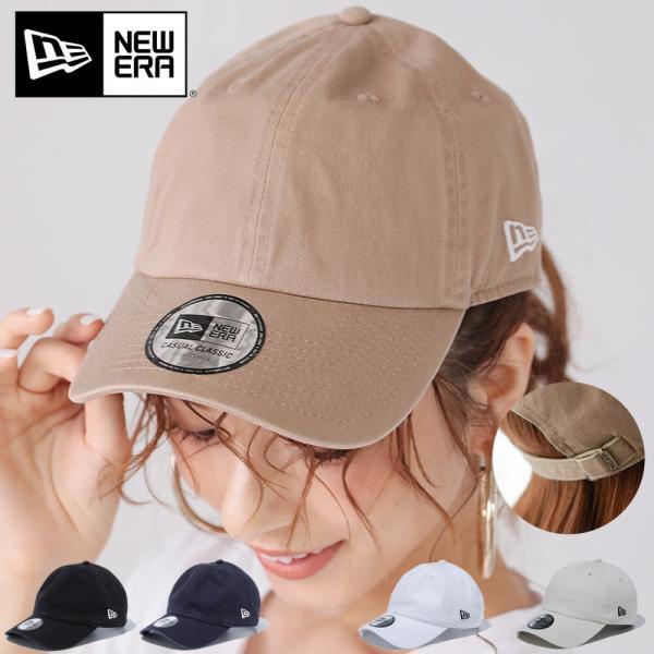 NEWERAニューエラキャップカジュアルクラシックレディースメンズ帽子ローシンプル無地ワンブラックホワイトneweraベーシック