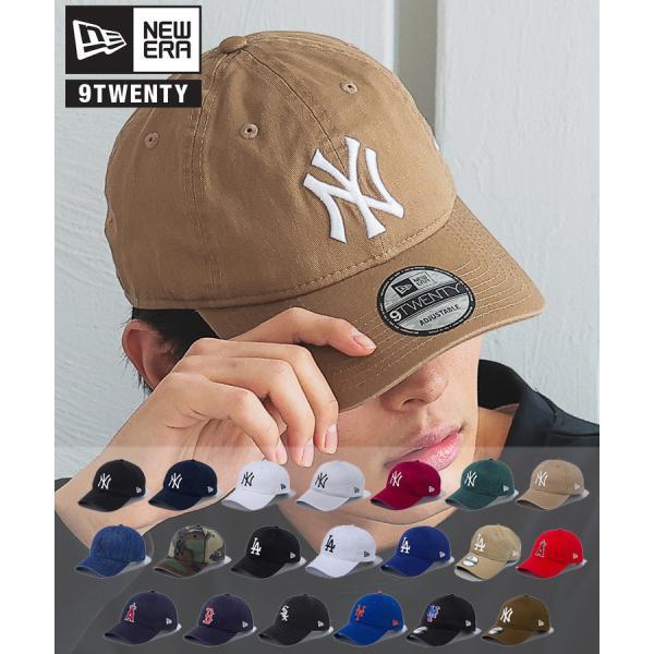 NEWERAニューエラキャップレディースメンズサイズ調節9TWENTYクロスストラップウォッシュドコットンMLB18モデル帽子刺