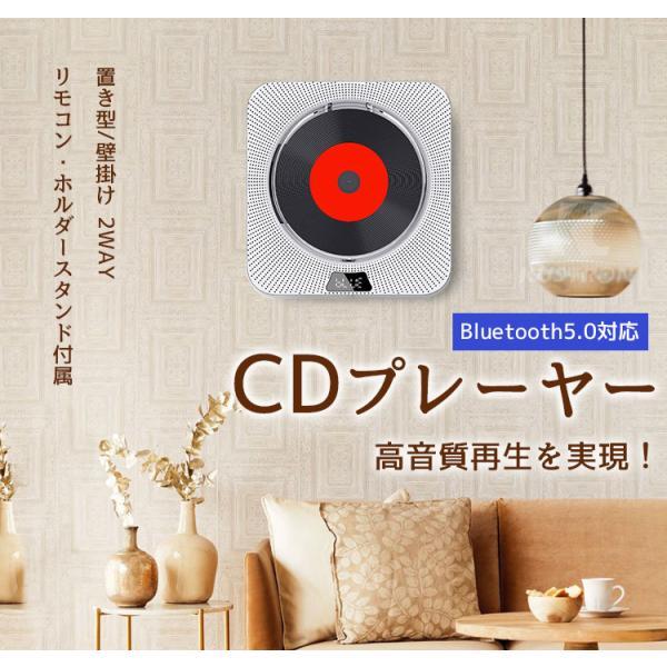 CDプレーヤー高音質置き型壁掛け1台多役FMラジオBluetooth対応USB接続音楽 生語学学習リモコン付き日本語説明書