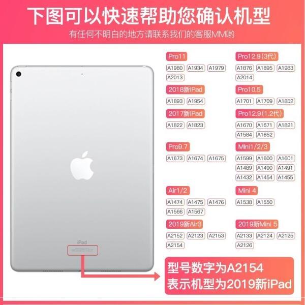 バックライト付き キーボードケース iPad Pro 10.5 iPad pro9.7 2017 pro9.7  キーボード iPad5 ipad6  耐衝撃 Bluetooth アルミ 光るキーボード|doorstonton|11