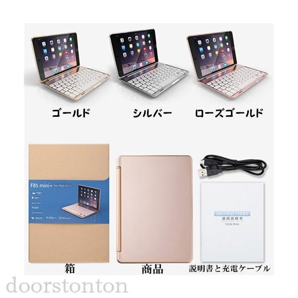 バックライト付き キーボードケース iPad Pro 10.5 iPad pro9.7 2017 pro9.7  キーボード iPad5 ipad6  耐衝撃 Bluetooth アルミ 光るキーボード|doorstonton|12