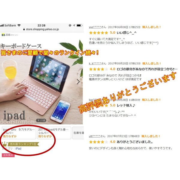 バックライト付き キーボードケース iPad Pro 10.5 iPad pro9.7 2017 pro9.7  キーボード iPad5 ipad6  耐衝撃 Bluetooth アルミ 光るキーボード doorstonton 13