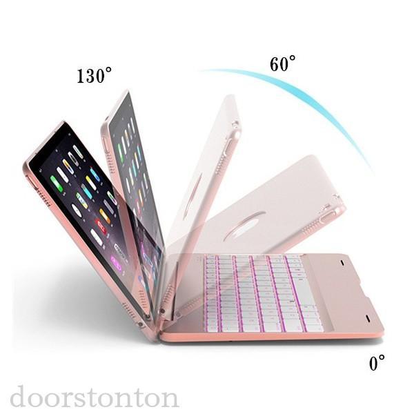 バックライト付き キーボードケース iPad Pro 10.5 iPad pro9.7 2017 pro9.7  キーボード iPad5 ipad6  耐衝撃 Bluetooth アルミ 光るキーボード|doorstonton|03