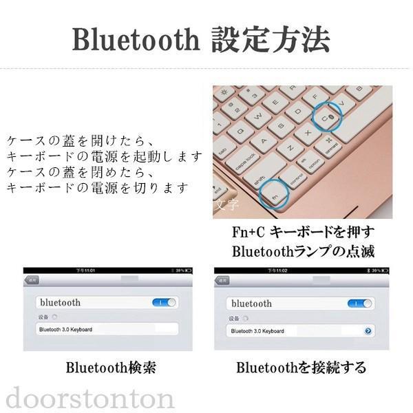 バックライト付き キーボードケース iPad Pro 10.5 iPad pro9.7 2017 pro9.7  キーボード iPad5 ipad6  耐衝撃 Bluetooth アルミ 光るキーボード|doorstonton|10