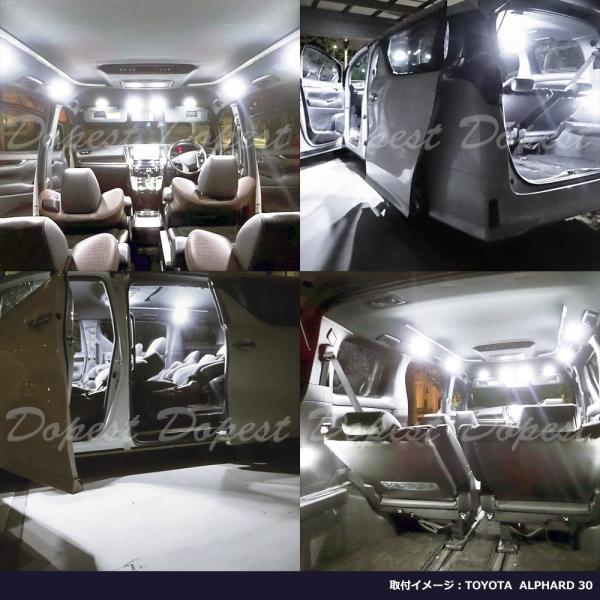 リーフ LEDルームランプセット ZE1系 車内灯 室内灯 3chipSMD|dopest|04