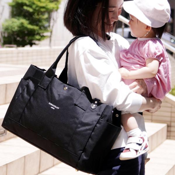 DORACO マザーズバッグ 超軽量   2way エアリーボストン 安心の 日本製 撥水加工 で 雨や汚れに強い キルティング  ドラコ  DORACO|doraco|02