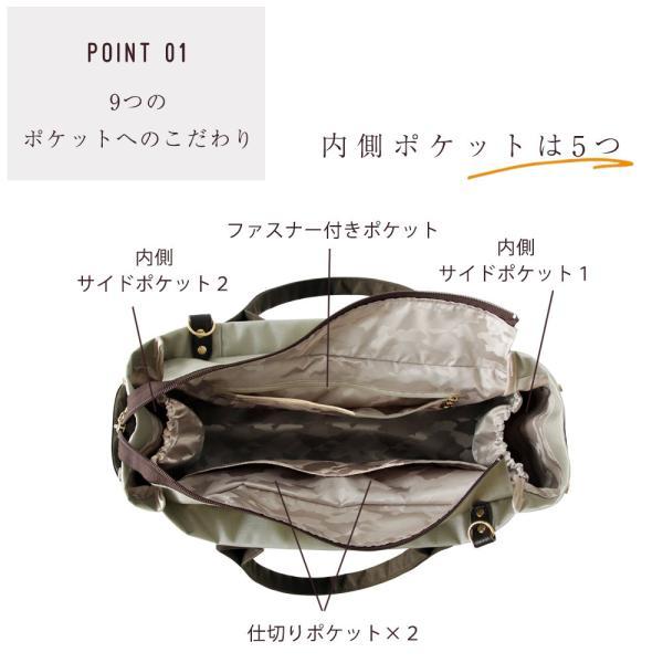 DORACO マザーズバッグ 超軽量   2way エアリーボストン 安心の 日本製 撥水加工 で 雨や汚れに強い キルティング  ドラコ  DORACO|doraco|11