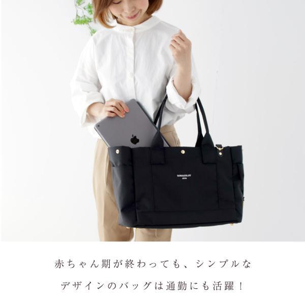 DORACO マザーズバッグ 超軽量   2way エアリーボストン 安心の 日本製 撥水加工 で 雨や汚れに強い キルティング  ドラコ  DORACO|doraco|19