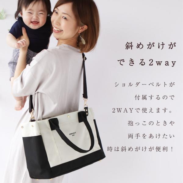 DORACO マザーズバッグ 超軽量   2way エアリーボストン 安心の 日本製 撥水加工 で 雨や汚れに強い キルティング  ドラコ  DORACO|doraco|07