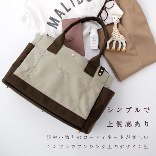 DORACO マザーズバッグ 超軽量   2way エアリーボストン 安心の 日本製 撥水加工 で 雨や汚れに強い キルティング  ドラコ  DORACO|doraco|08