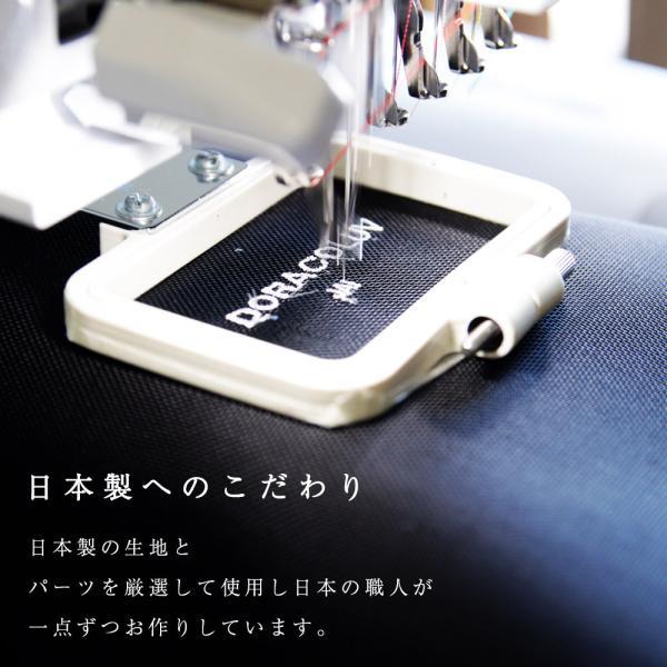 DORACO マザーズバッグ 超軽量   2way エアリーボストン 安心の 日本製 撥水加工 で 雨や汚れに強い キルティング  ドラコ  DORACO|doraco|10