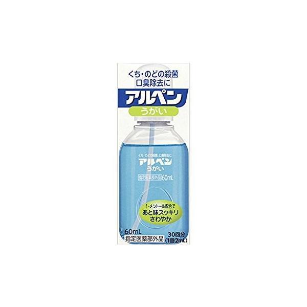 アルペン うがい 60ml【指定医薬部外品】 doradora-drug