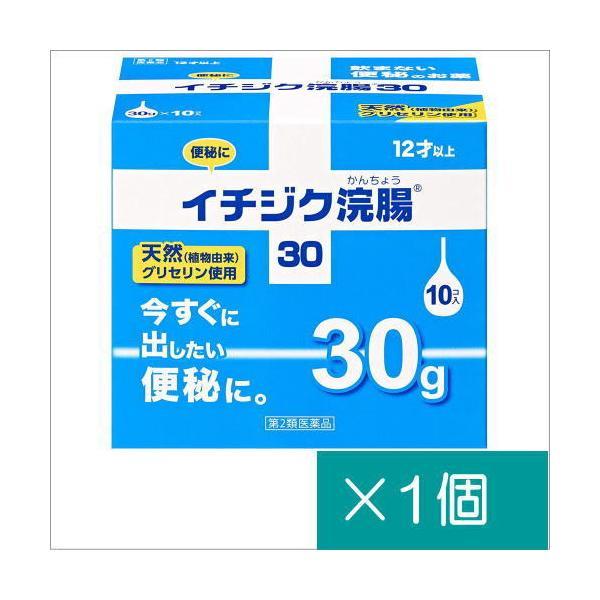 イチジク浣腸30/30g10個【第2類医薬品】|doradora-drug