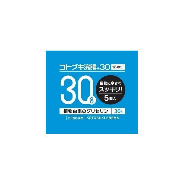 コトブキ浣腸 30 30gx5個【第2類医薬品】|doradora-drug