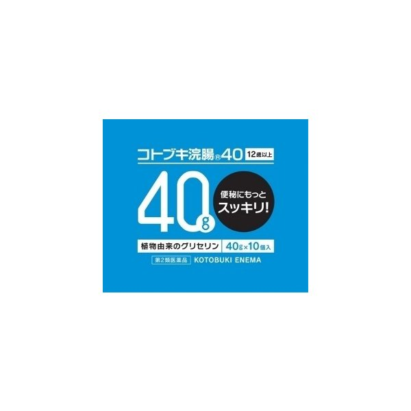 コトブキ浣腸 40 40gx10個【第2類医薬品】|doradora-drug