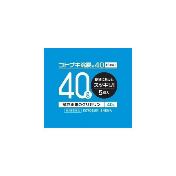 コトブキ浣腸 40 40gx5個【第2類医薬品】|doradora-drug