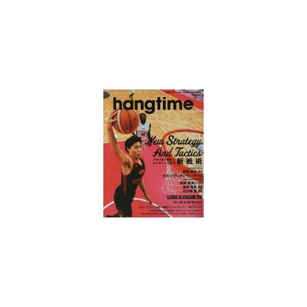 hangtime 日本のバスケットボールを追いかける専門誌 Issue007 New Strategy And Tactics アルバルク東京とシーホース三河の新戦術