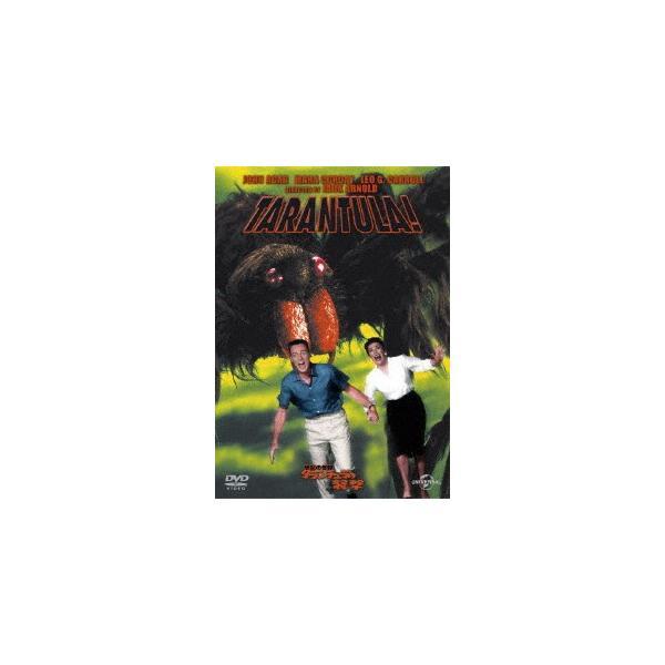 新品/DVD/世紀の怪物/タランチュラの襲撃 ジョン・エイガー ...