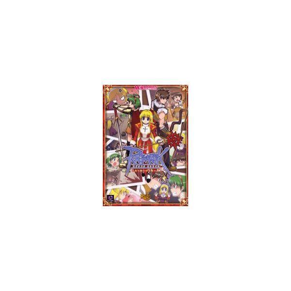 新品本/ ラグナロクオンラインアンソロジーコミック 18