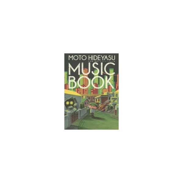MOTO HIDEYASU MUSIC BOOK 本秀康 音楽イラストレーション集 本秀康/〔画〕
