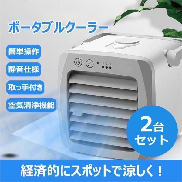 YUKI TRADING おしゃれ&インテリア_gsair2002-2set
