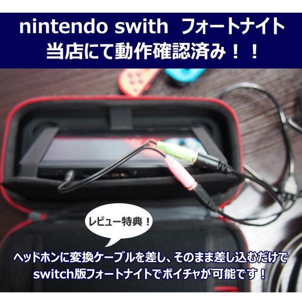 ゲーミング ヘッドセット ヘッドホン フォートナイト ボイチャ 任天堂 ニンテンドースイッチ nintendo switch PS4 PC ゲーム ゲーミング FPS マイク付き LED dorarecoya 11