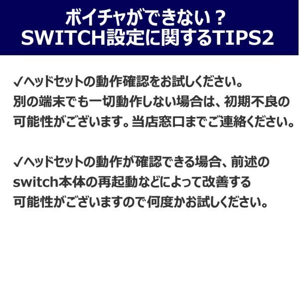 ゲーミング ヘッドセット ヘッドホン フォートナイト ボイチャ 任天堂 ニンテンドースイッチ nintendo switch PS4 PC ゲーム ゲーミング FPS マイク付き LED dorarecoya 13