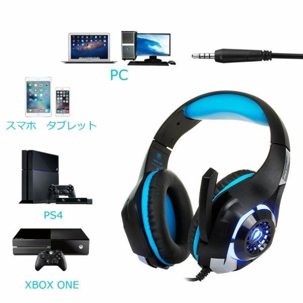 ゲーミング ヘッドセット PS4 nintendo Switch マイク付き ヘッドホン スイッチ ゲーム PC ボイチャ fps Xbox One フォートナイト 高音質 LEDライト付|dorarecoya|02