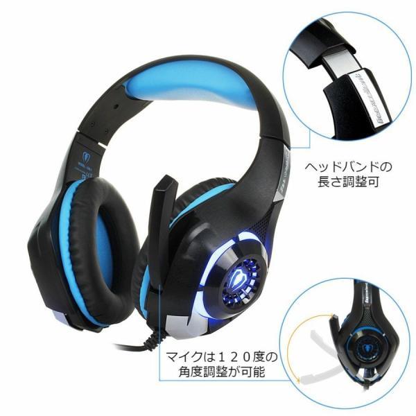 ゲーミング ヘッドセット PS4 nintendo Switch マイク付き ヘッドホン スイッチ ゲーム PC ボイチャ fps Xbox One フォートナイト 高音質 LEDライト付|dorarecoya|04