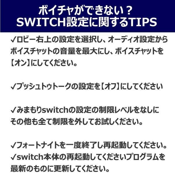 ゲーミング ヘッドセット PS4 nintendo Switch マイク付き ヘッドホン スイッチ ゲーム PC ボイチャ fps Xbox One フォートナイト 高音質 LEDライト付|dorarecoya|07