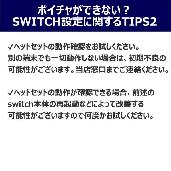 ゲーミング ヘッドセット PS4 nintendo Switch マイク付き ヘッドホン スイッチ ゲーム PC ボイチャ fps Xbox One フォートナイト 高音質 LEDライト付|dorarecoya|08