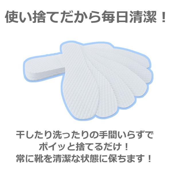 靴の臭い防止 使い捨てタイプインソール 50足(100枚)セット ムレ 臭い 対策 におい 足汗 防止 中敷き 防臭 吸汗 くつ 中敷 シューズインソール