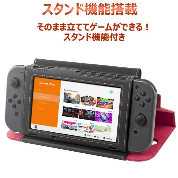 ニンテンドースイッチ ケース スタンド機能 カバー 任天堂 switch ケース 高級レザー製 全面保護 贈り物 ギフト Nintendo Switch 手帳型 保護フィルム|dorarecoya|02
