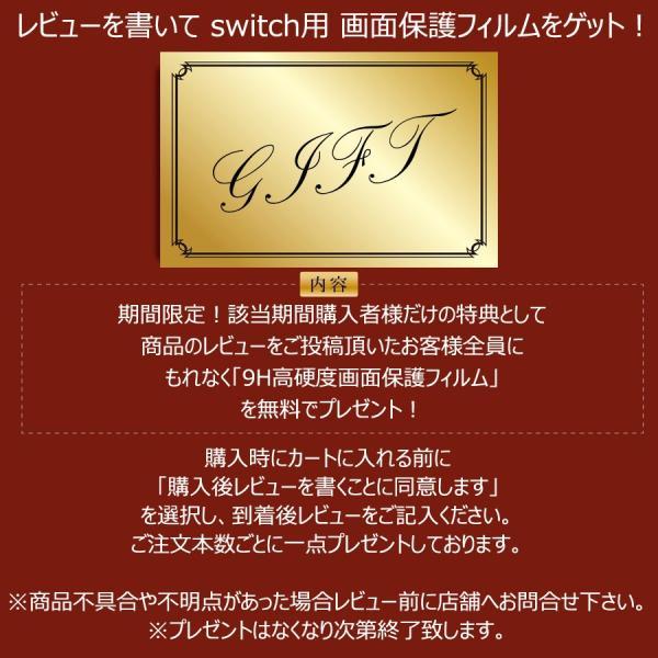 ニンテンドースイッチ ケース スタンド機能 カバー 任天堂 switch ケース 高級レザー製 全面保護 贈り物 ギフト Nintendo Switch 手帳型 保護フィルム|dorarecoya|09