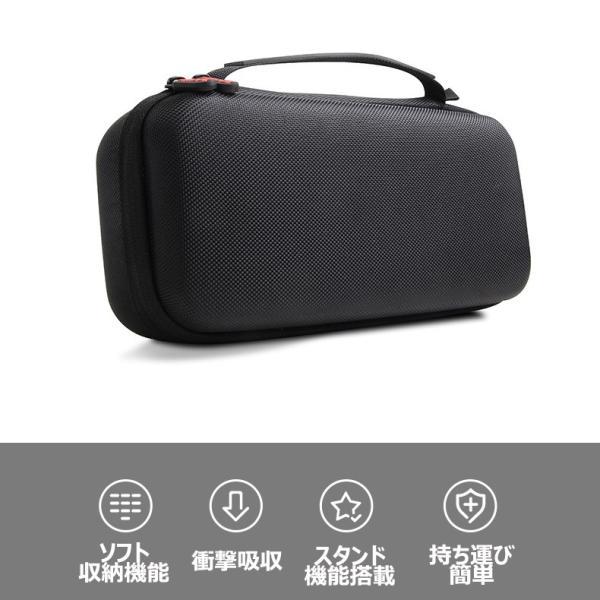 ニンテンドースイッチ ケース 大容量 バッグ カバー Nintendo Switch キャリングケース  全面保護 スタンド機能付き アダプタ 収納可 保護 フィルム プレゼント|dorarecoya|04