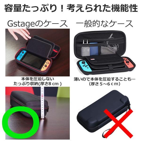 ニンテンドースイッチ ケース 大容量 バッグ カバー Nintendo Switch キャリングケース  全面保護 スタンド機能付き アダプタ 収納可 保護 フィルム プレゼント|dorarecoya|05