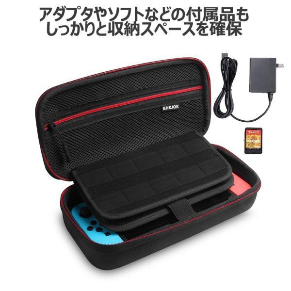 ニンテンドースイッチ ケース 大容量 バッグ カバー Nintendo Switch キャリングケース  全面保護 スタンド機能付き アダプタ 収納可 保護 フィルム プレゼント|dorarecoya|06