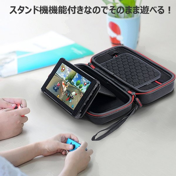 ニンテンドースイッチ ケース 大容量 バッグ カバー Nintendo Switch キャリングケース  全面保護 スタンド機能付き アダプタ 収納可 保護 フィルム プレゼント|dorarecoya|07