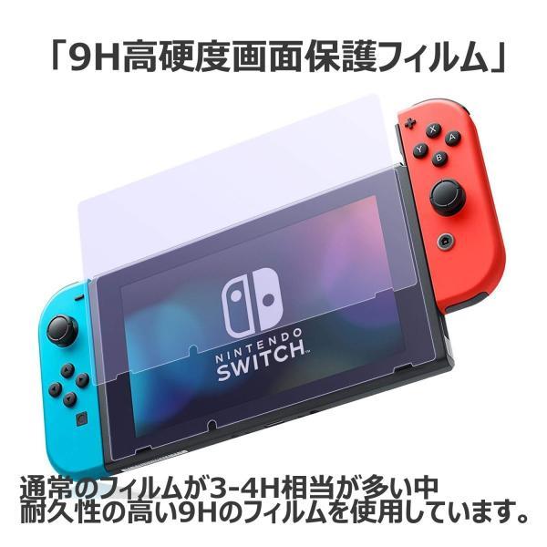 ニンテンドースイッチ ケース 大容量 バッグ カバー Nintendo Switch キャリングケース  全面保護 スタンド機能付き アダプタ 収納可 保護 フィルム プレゼント|dorarecoya|08