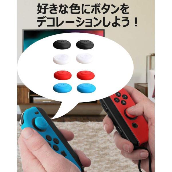 ニンテンドースイッチ ケース 大容量 バッグ カバー Nintendo Switch キャリングケース  全面保護 スタンド機能付き アダプタ 収納可 保護 フィルム プレゼント|dorarecoya|09