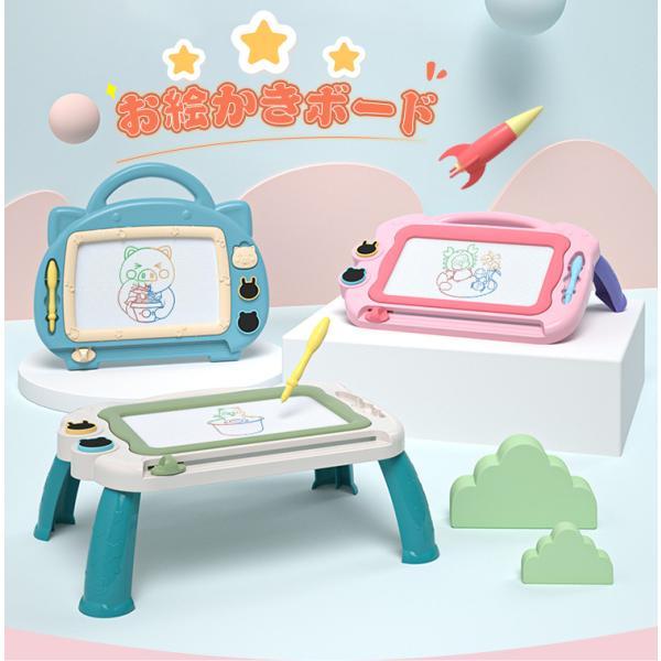 カラフルお絵かきボードおもちゃ子供学習タブレットスタンプ付き磁石マグネットお絵かき落書き入園祝いプレゼント文字練習繰り返し利用
