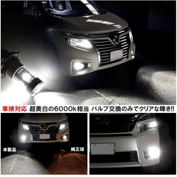LED フォグランプ HB4 H8 H11 H16 PSX24W PSX26W OSRAM製 30W アクア スイフト ヴィッツ|doresuup|02