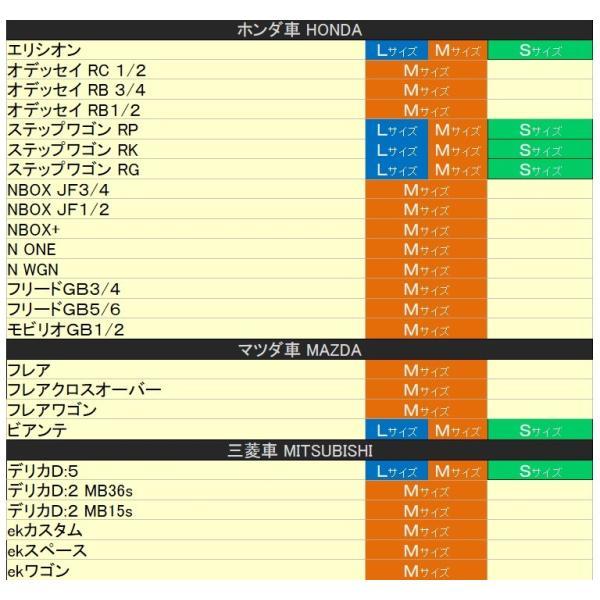 汎用 ラグマット フロアマット セカンドラグマット カーマット 2列目 ミニバン アルファード ヴェルファイア 30系 ノア ヴォクシー 80系 エスティマ 50|doresuup|07