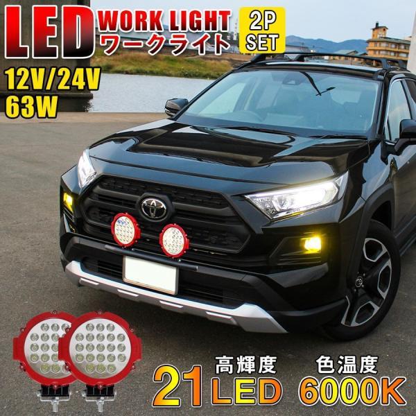 Leetop 126W LED Arbeitsscheinwerfer wei/ß 12V 24V Flutlicht Reflektor Work Light Bar Scheinwerfer Arbeitslicht Offroad Arbeitslampe f/ür Traktor