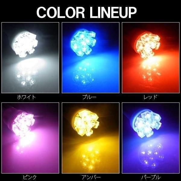 汎用 T10 T16 開花型 LED ポジションランプ ポジション球 ポジション灯 ライセンスランプ ナンバー灯 9連 12V 2個セット|doresuup|03