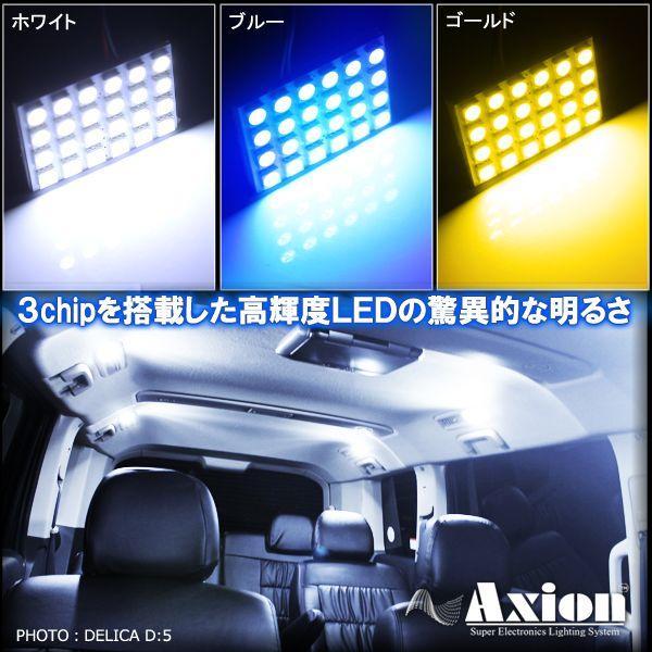 LED ルームランプ 24灯 汎用 S660 N-ONE N-WGN スペーシア ワゴンR MH34 タント L375 L350 モコ|doresuup|02