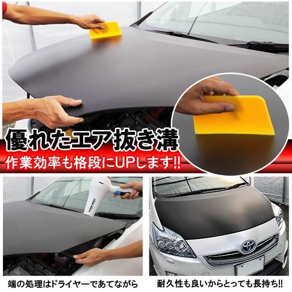 カーボンシート 3D カッティングシート ラッピングシート 1M ワンポイント 汎用 ドレスアップ DIY アクセサリー 外装 ピラー コンソール|doresuup|02