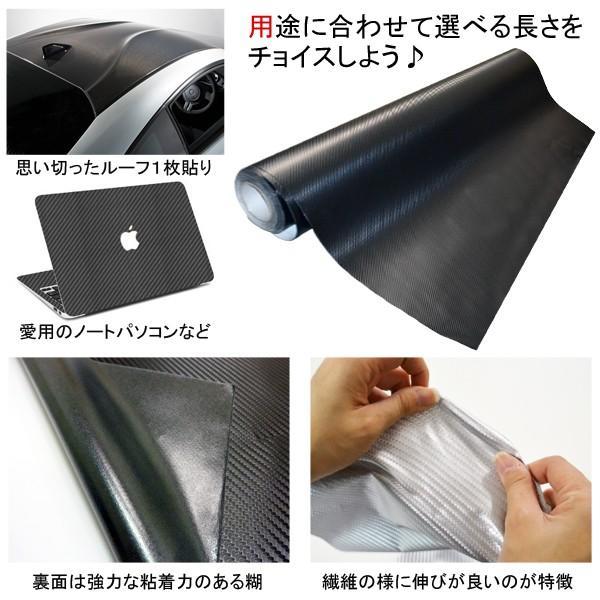 カーボンシート 3D カッティングシート ラッピングシート 1M ワンポイント 汎用 ドレスアップ DIY アクセサリー 外装 ピラー コンソール|doresuup|03
