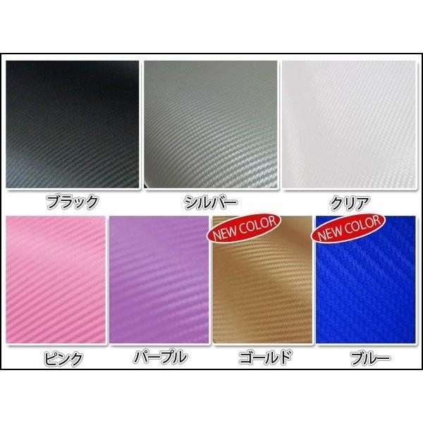 カーボンシート 3D カッティングシート ラッピングシート 1M ワンポイント 汎用 ドレスアップ DIY アクセサリー 外装 ピラー コンソール|doresuup|04